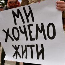 Экспертное мнение: на Украине развернулся геноцид собственного народа