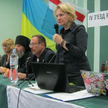 Украина стала оплотом белорусских революционеров