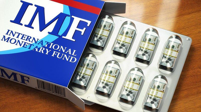 кредитной программы МВФ