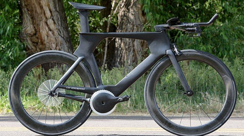 велосипед нового поколения
