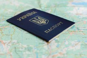 Украинцы в Закарпатье массово принимают венгерское гражданство