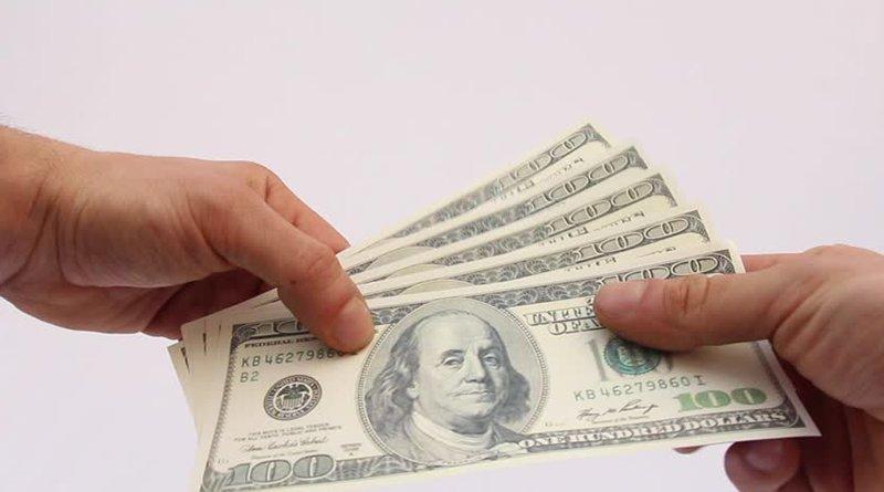 зарплата превысила $500