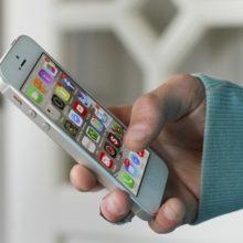 БЖД планирует запустить мобильное приложение