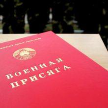 Лукашенко высказал озабоченность положением дел в армии
