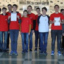 Мозырские школьники стали призерами минского чемпионата по программированию
