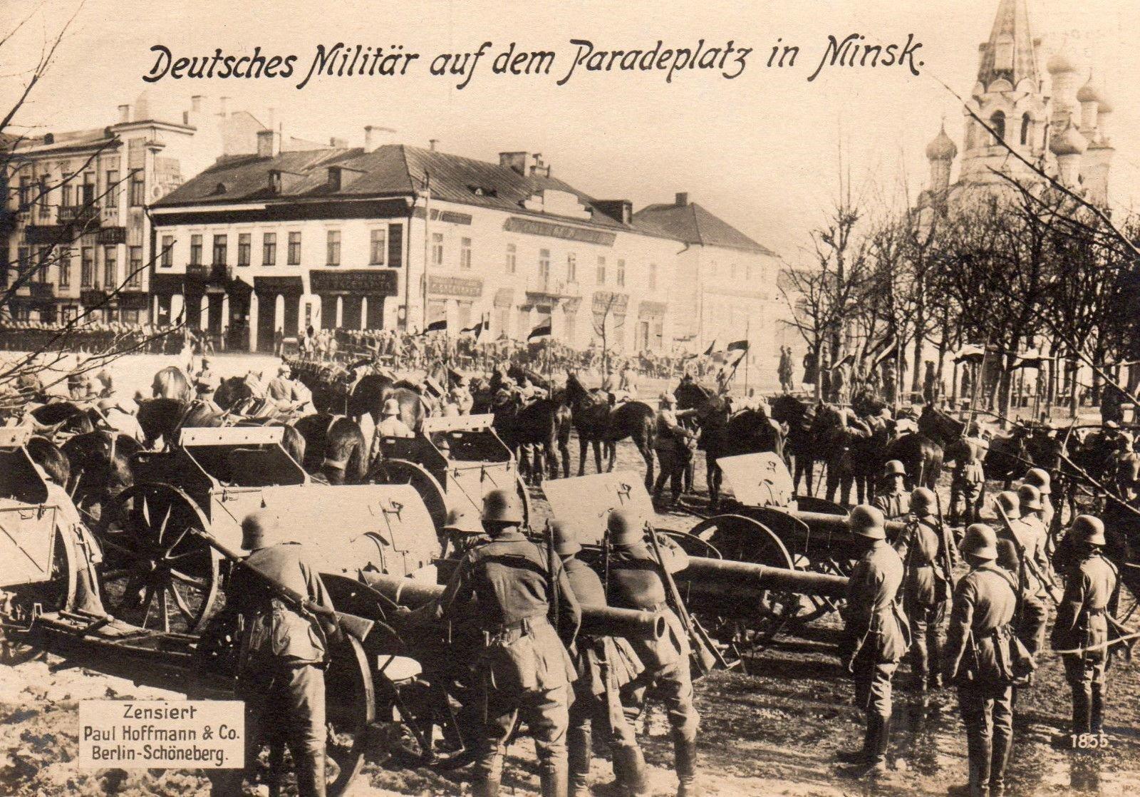 Парад немецкой армии в Минске, 1918 год.