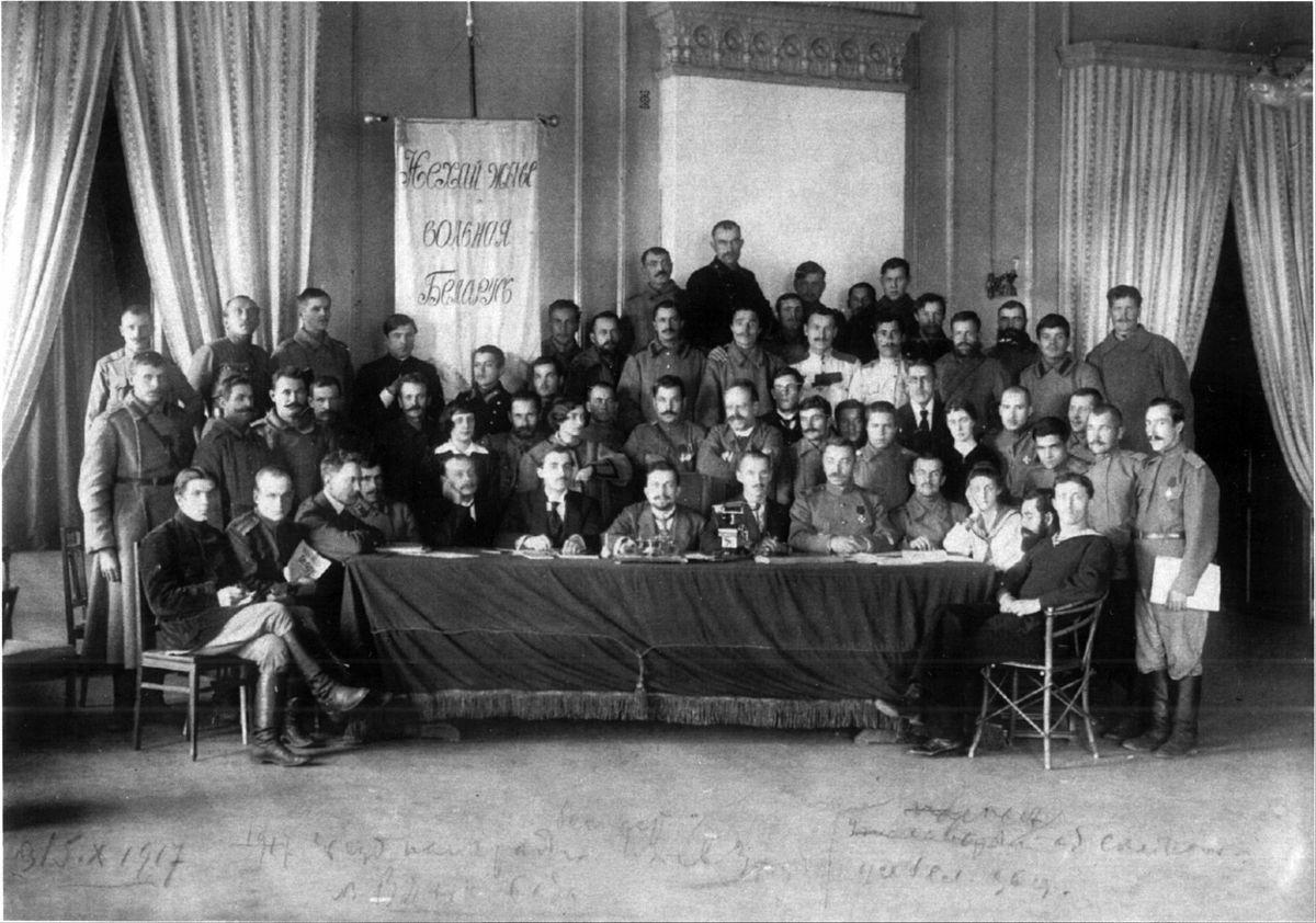 Представители Великой Белорусской Рады, 1917 год.
