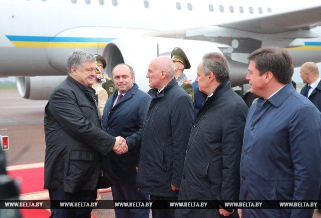 В Гомель прибыл Петр Порошенко