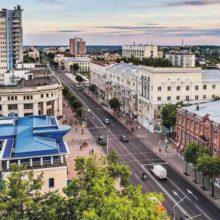 В Могилеве открывается Форум регионов Беларуси и России