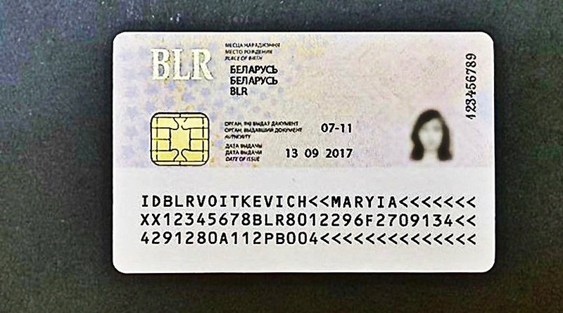 белорусская ID-карта