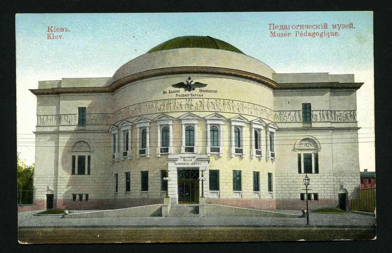 Здание в Киеве, в котором в 1917 году заседала Центральная Рада.