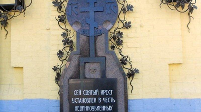 поклонный Крест в память невинноубиенных