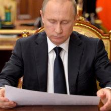 Путин ввел санкции против Украины
