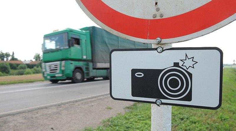 камеры скорости