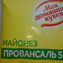 Гомельский жирокомбинат подал заявление о банкротстве