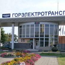 Инженер «Горэлектротранспорта» доказал незаконность своего увольнения