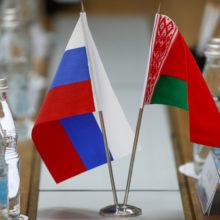 Союзные парламентарии выработали рекомендации для делового сотрудничества приграничных областей