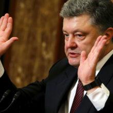 Украина признала Крым субъектом России