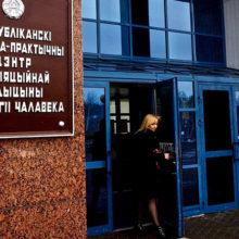 В Гомеле откроют отделение ядерной медицины