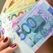 В Беларуси снизились цены на платные услуги