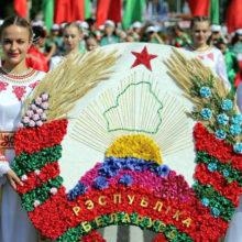 БССР как непреходящая ценность белорусской государственности