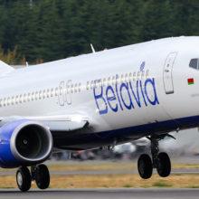 В аэропорту «Борисполь» произошло ЧП с самолетом «Белавиа»