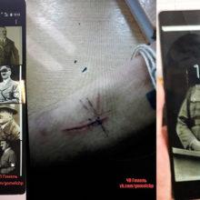 Фото Гитлера и патроны нашли у подростка который пришел с топором на хоккей