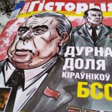 TUT.BY и БССР. Фашистская версия истории для «титульной нации»