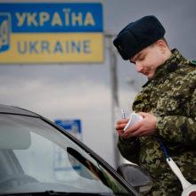 Украинские пограничники массово возвращают россиян