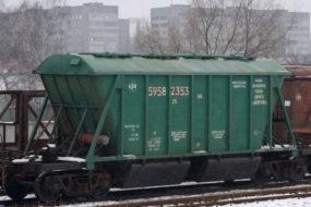 Украина заблокировала поставку гомельских удобрений