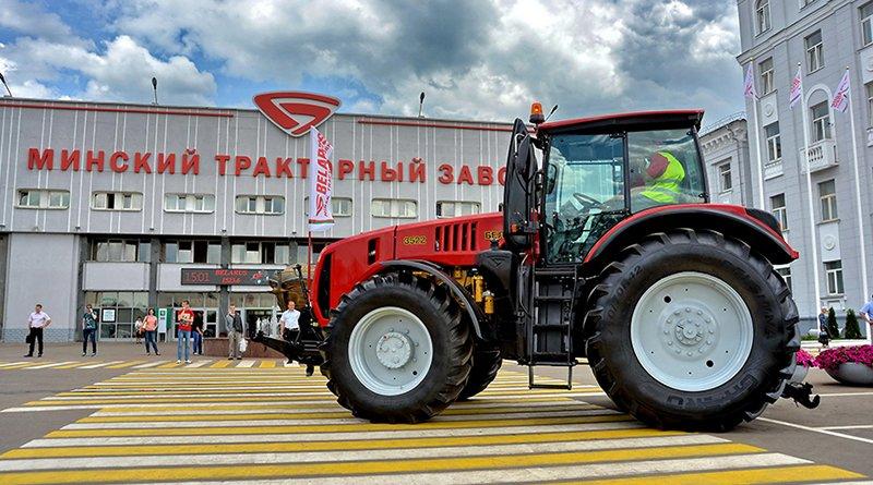 трактор для людей с ограниченными возможностями