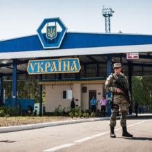 Украина закрыла въезд для граждан Российской Федерации