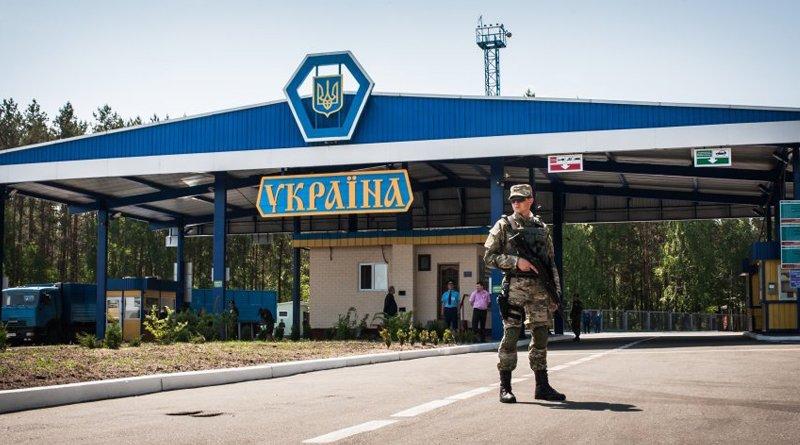 въезд для граждан Российской Федерации