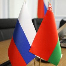 Белорусско-российская рабочая группа приступила к формированию повестки будущих переговоров
