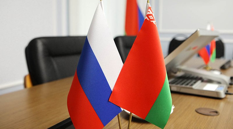 Белорусско-российская рабочая группа
