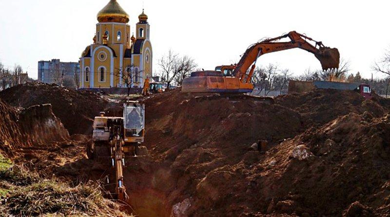 Бердянск на грани