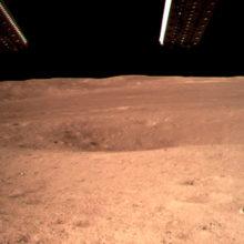 На Луне взошел хлопок, доставленный китайским аппаратом