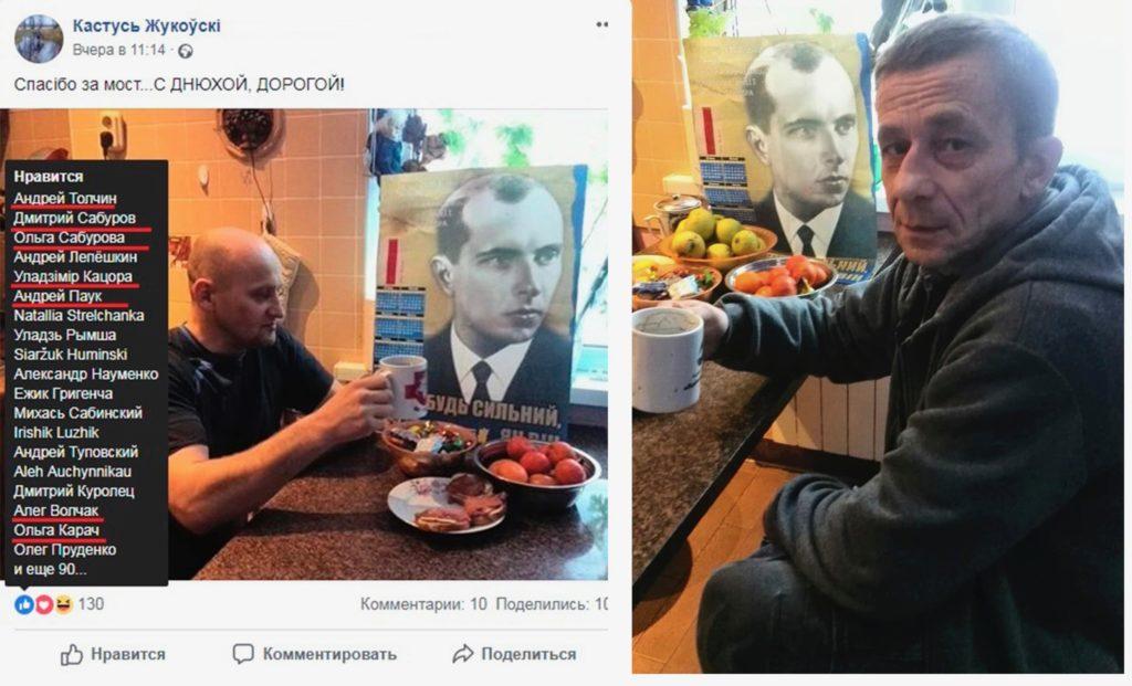 Жуковский и Аникеев