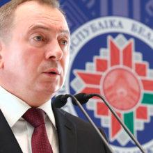 МИД Беларуси снял ограничение на число американских дипломатов