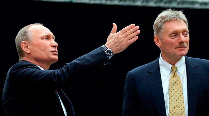 где Путин хранит зарплату и пенсию