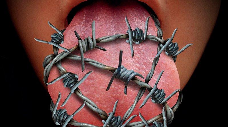свободу слова