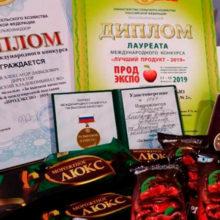 Белорусское мороженое признали лучшим на международном конкурсе