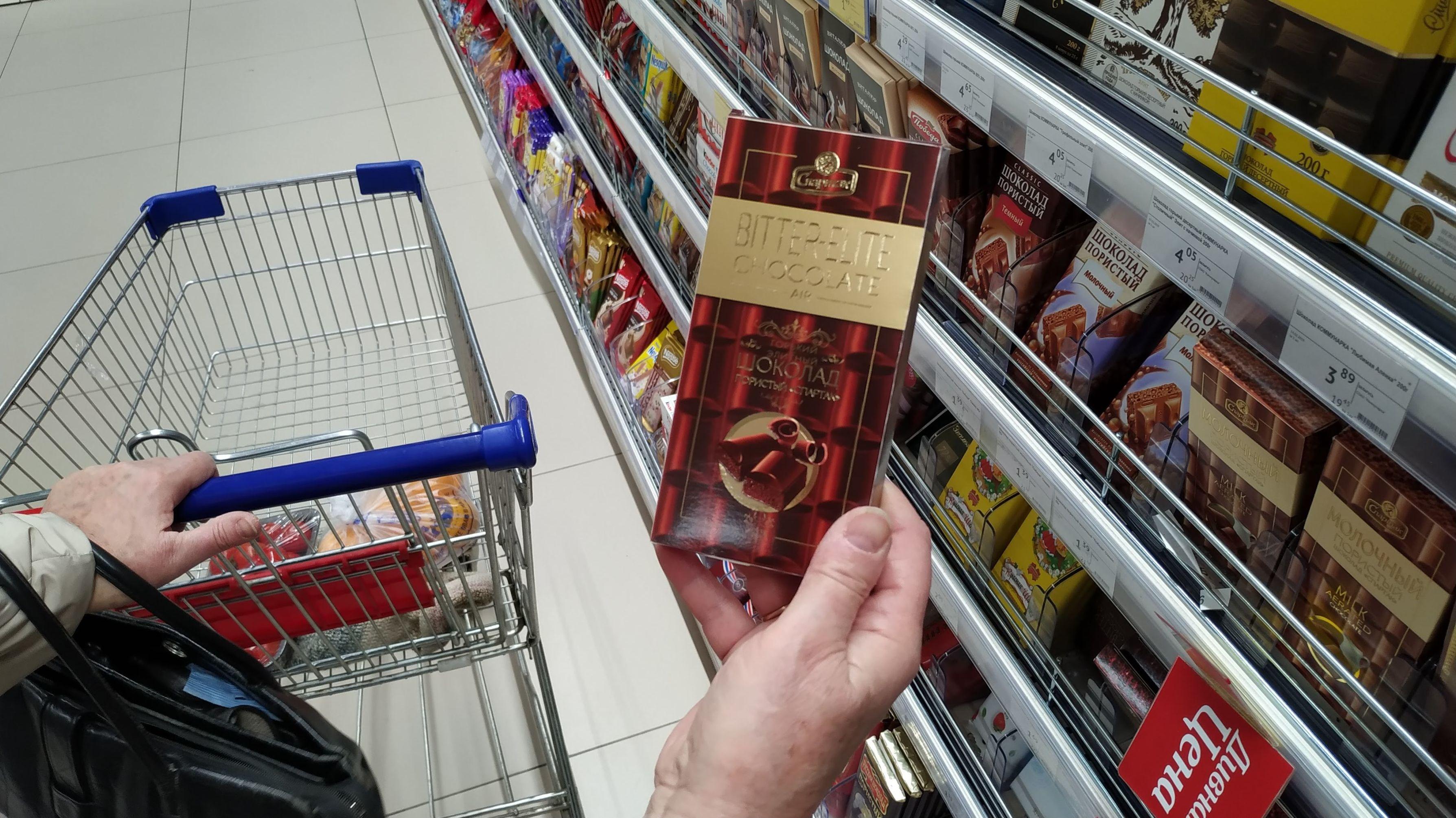 Если в супермаркете пенсионерка видит на хорошей скидке что-то, что именно сейчас ей не нужно, она все равно это покупает