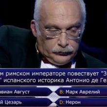 Начато расследование скандала в шоу «Кто хочет стать миллионером?»