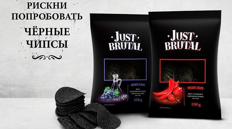 «Онега» выпустила черные чипсы