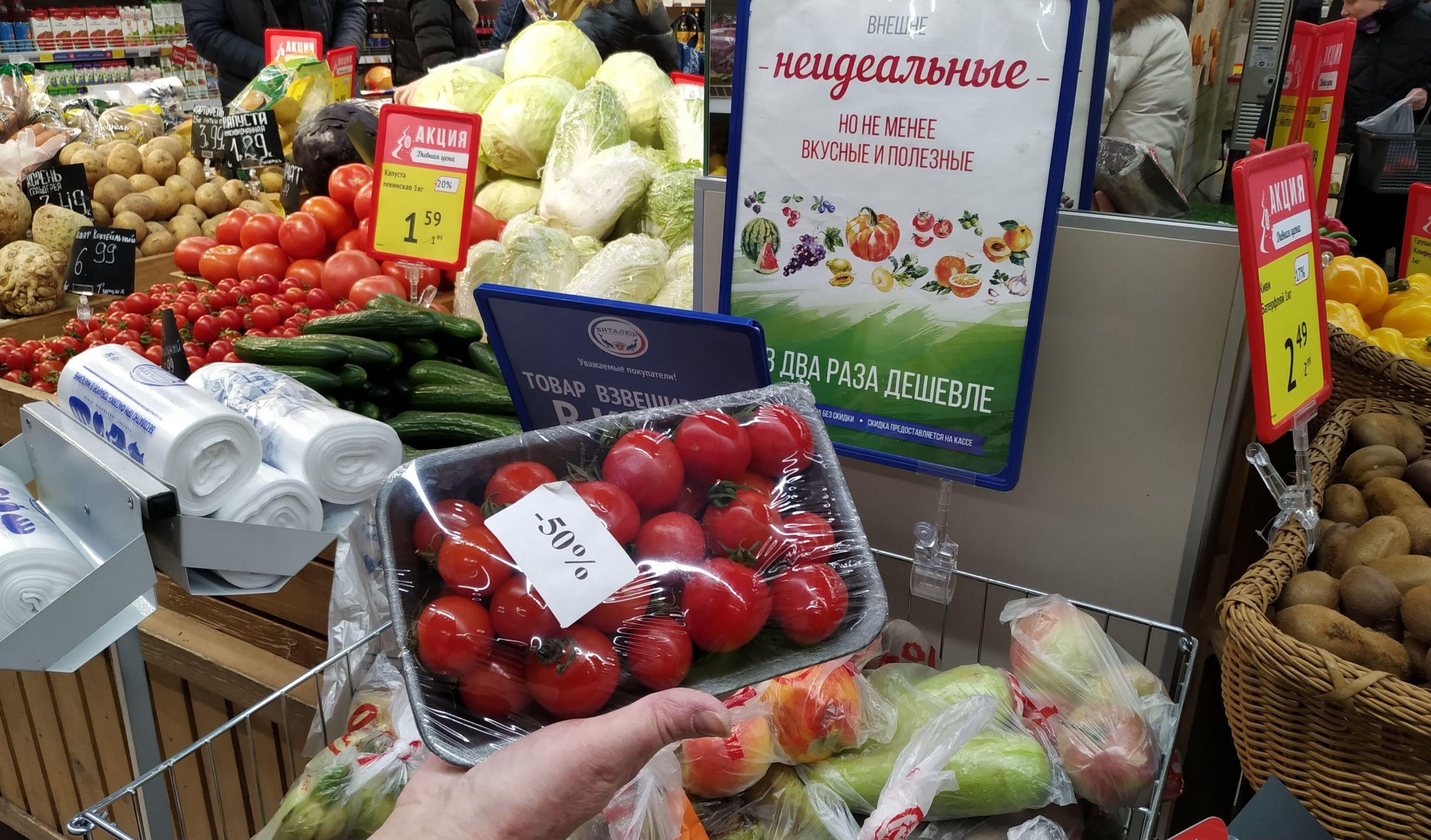 Пенсионерка нередко покупает уцененные продукты, главное – правильно их приготовить