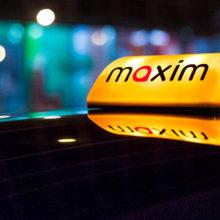 В Гомеле разгорается битва легальных таксистов с «бомбилами» из инфосервиса maxim