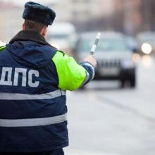 В Калинковичах вынесли приговор мужчине, пытавшемуся дать взятку сотрудникам ГАИ