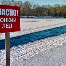 В Житковичском районе пятые сутки ищут провалившегося под лед мужчину