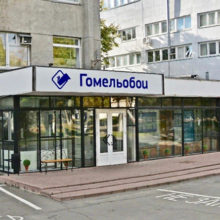 Власти серьезно взялись за обойную фабрику в Новобелице